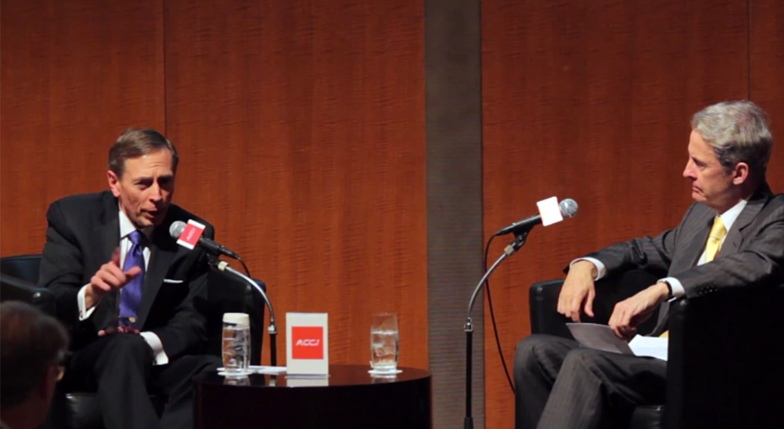 Geopolitical Challenges and Economic Opportunities in Asia and Beyond - Gen. (Ret.) David Petraeus