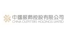 中国服饰控股有限公司