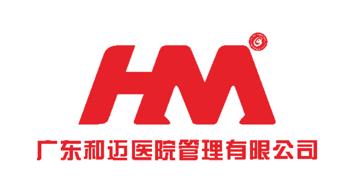 Guangdong Hemai Hospital