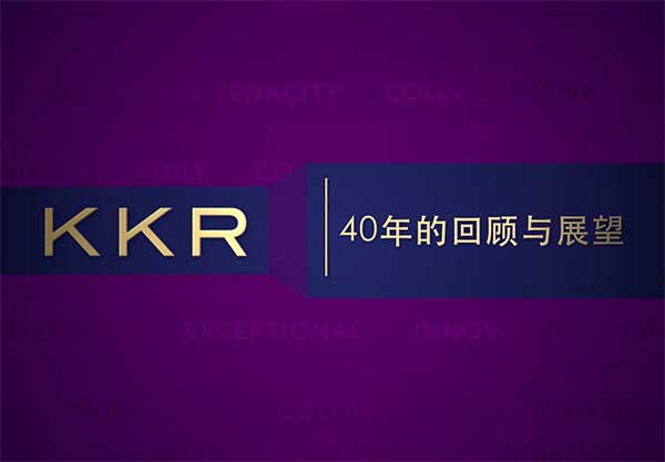 KKR Insights