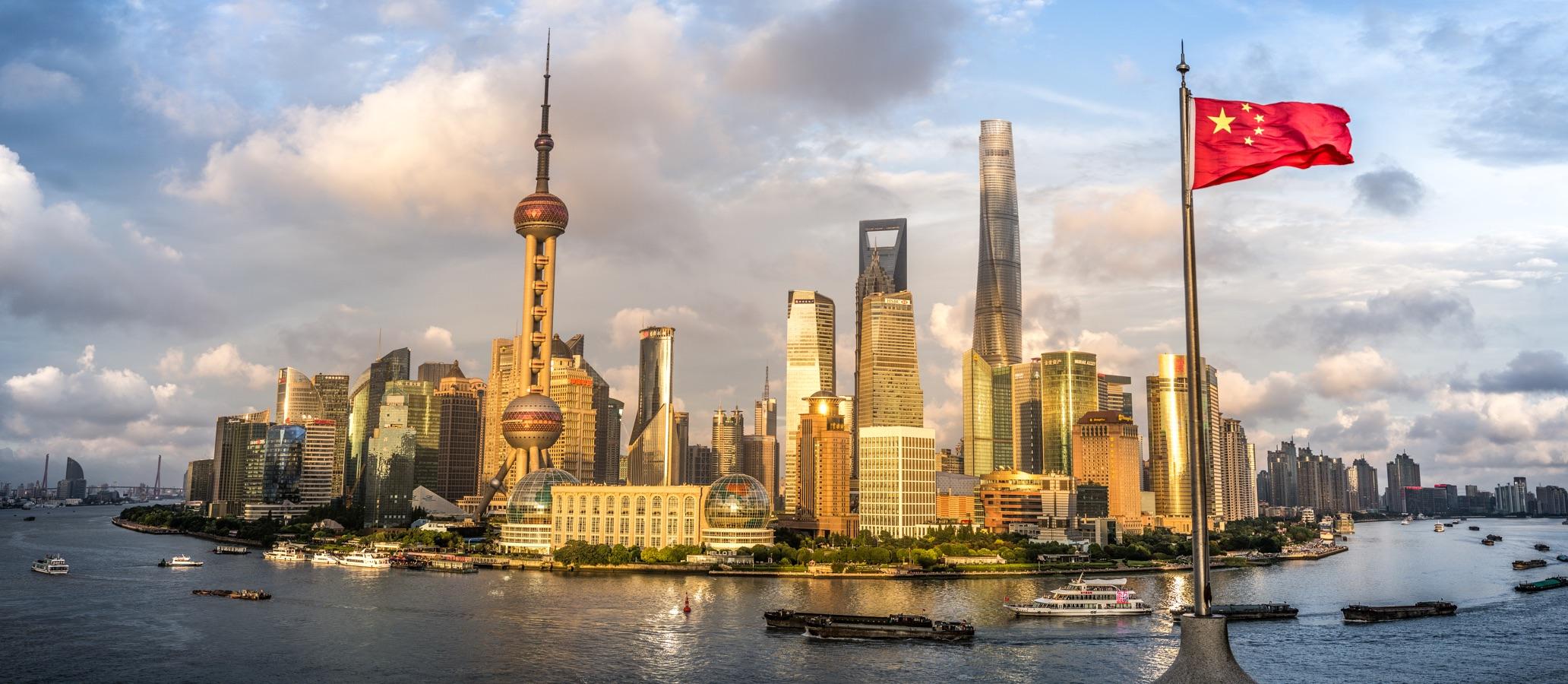 KKR上海办公室开幕,进一步增强中国区实力